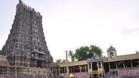 dindigul-traders-guild-welcome-madurai-as-second-capital-of-tamilnadu