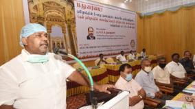 minister-r-b-udayakumar-clarifies-on-madurai-as-second-capital