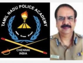 tamil-nadu-police-academy-recognized-separately-with-the-post-of-director-government-of-tamil-nadu-order