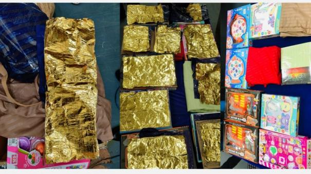 1-45-kg-gold-worth-rs-78-4-lakhs-seized-by-chennai-air-customs-at-unaccompanied-baggage-terminal-one-arrested