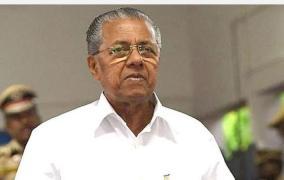 kerala-govt-moves-hc-seeking-stay-on-privatisation-of-t-puram-airport