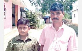 ex-student-named-his-son-after-teacher