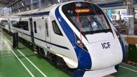month-after-chinese-jv-emerged-as-contender-tender-for-44-vande-bharat-trains-cancelled