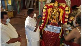 ganesha-will-bless-the-world-to-get-rid-of-corona-disease-puducherry-chief-minister-narayanasamy