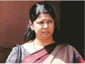 how-many-more-days-are-we-going-to-tolerate-being-insulted-if-we-do-not-know-hindi-kanimozhi-question