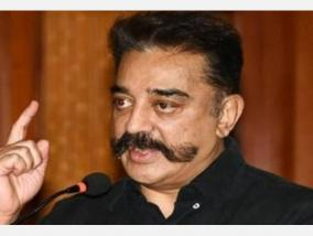 this-is-not-the-government-of-hindi-government-of-india-kamal-haasan-condemns-ayush-secretary