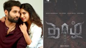 thazh-thiravaa-first-look-released