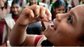 vitamil-a-tablets-for-children-aged-between-6-months-and-5-years