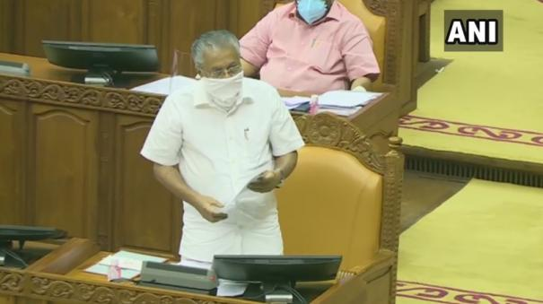 kerala-assembly-passes-unanimous-resolution-against-leasing-of-trivandrum-airport