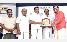 nallasiriyar-award