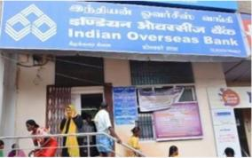 indian-overseas-bank