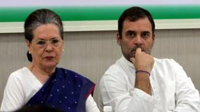 cracks-wide-open-in-congress-on-cwc-meet-eve-gandhis-vs-collective-leadership
