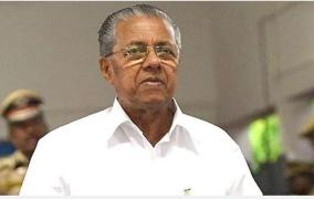 one-day-session-of-kerala-assembly-likely-to-be-stormy