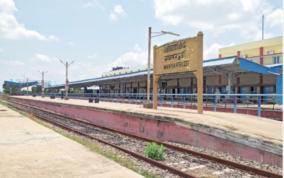 mannargudi-railway-station
