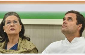 congress-adrift-ideologically-organisationally-bjp-gen-secy