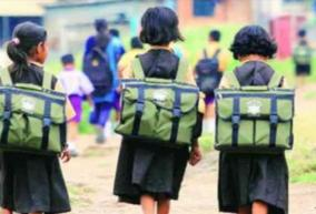 25-reservation-in-private-schools-you-can-apply-online-from-the-27th