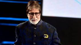 amitabh-bachchan-starts-shooting-for-kaun-banega-crorepati