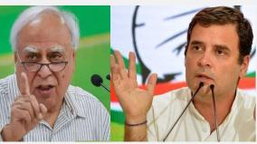 sibal-says-he-withdraws-tweet-after-rahul-s-personally-clarifies-bjp-remark