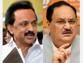 your-party-is-the-only-enemy-of-tamil-culture-and-indian-unity-stalin-s-response-to-bjp-national-leader-j-p-nadda