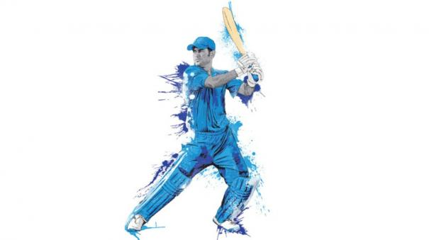 who-among-you-is-the-next-ms-dhoni