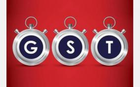 gst-tax-reduction