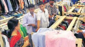 diwali-sales