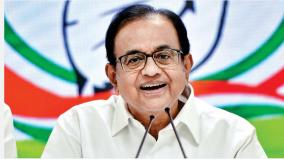 unless-there-is-discontent-change-wont-happen-p-chidambaram-on-congress-crisis