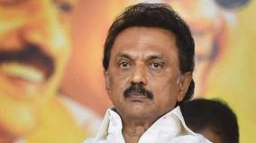 mk-stalin-welcomes-highcourt-judgement