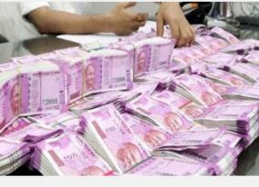 rs-2-000-notes-were-not-printed-in-2019-20-rbi-annual-report