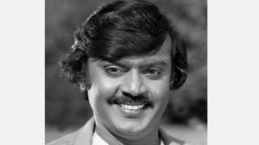 captain-vijayakanth