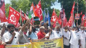 unions-protest-in-trichy