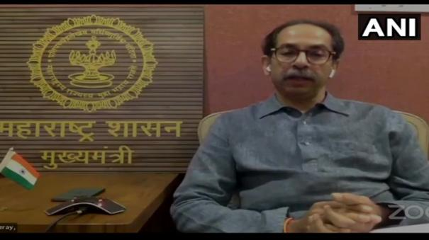 maharashtra-cm-uddhav-thackeray-at-sonia-gandhi-s-virtual-meet