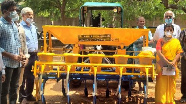 kovilpatti-college-student-invets-seeds-sowing-device