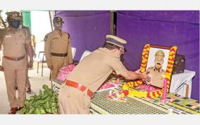 dgp-mourns-for-inspector