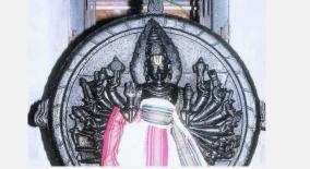 chakkarathazvaar