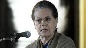 sonia-gandhi-mamata-banerjee-call-key-meet