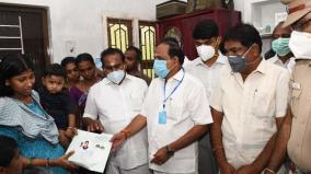 minister-kadambur-raju-gives-away-compensation-to-cop-subramaniyans-family