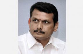 job-fraud-case-special-court-refuses-to-release-senthil-balaji