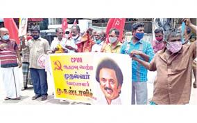 communist-protest-banner