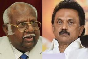 who-sat-in-delhi-and-suggested-that-hindhi-should-not-be-forced-into-the-supreme-court-stalin-mourns-death-of-former-judge-a-r-lakshmanan