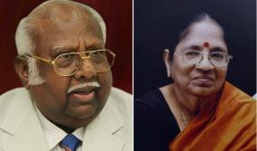 justice-a-r-lakshmanan-who-could-not-bear-the-division-of-the-wife-tragedy-that-he-died-on-the-second-day
