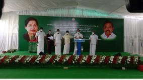 government-welfare-assistance-to-beneficiaries-in-cuddalore-presented-by-the-chief-minister