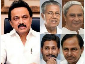 seek-supreme-court-against-neet-jee-decision-stalin-s-letter-to-kerala-andhra-telangana-odisha-chief-ministers