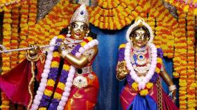radhashtami-krishna-bearing-the-feet-of-radha