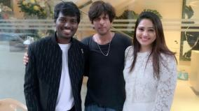 shah-rukh-khan-with-atlee