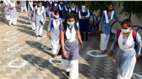 neet-exam-jee-2020-postponement-congress-to-hold-nationwide-protests-on-august-28-against-conduct-of-exams
