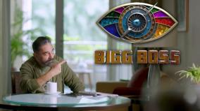 bigg-boss-4-announced