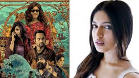 bhumi-pednekar-women-are-not-supposed-to-be-whitewashed-in-cinema