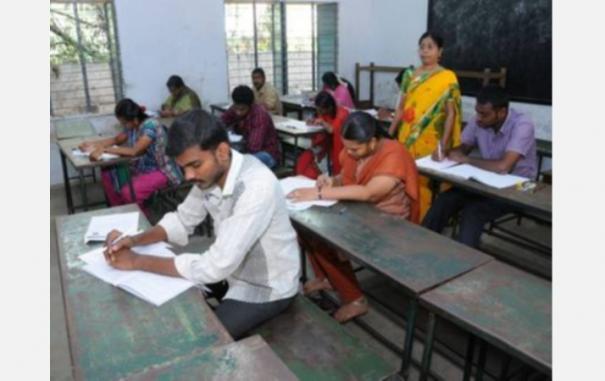 one-nation-one-exam