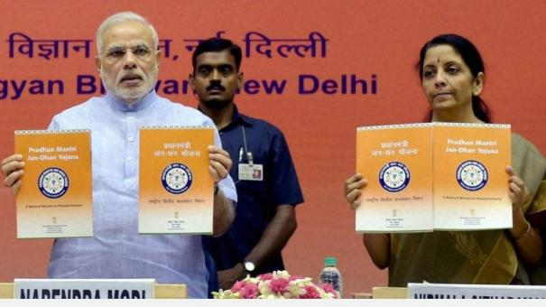 jan-dhan-scheme-completes-six-years-benefits-40-35-crore-people